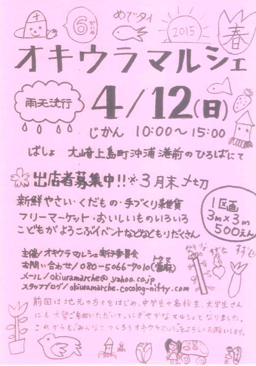 20150217_164112